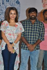 Vijay Sethupathi and Trisha Krishnan at 96 Press Meet on 30th Sept 2018 (43)_5bb1cf8e40edf.jpg