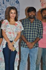 Vijay Sethupathi and Trisha Krishnan at 96 Press Meet on 30th Sept 2018 (44)_5bb1cfe4c3c8f.jpg