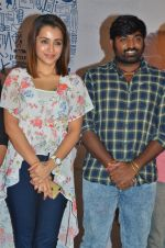 Vijay Sethupathi and Trisha Krishnan at 96 Press Meet on 30th Sept 2018 (45)_5bb1cf8fdfc0a.jpg