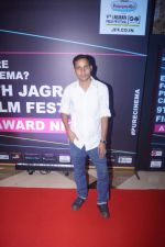 at The Red Corpet Of 9th Jagran Flim Festival Award Night on 30th Sept 2018