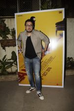 Dinesh Vijan at the Screening of film AndhaDhun at Sunny sound juhu on 1st Oct 2018 (10)_5bb4653e004fa.JPG