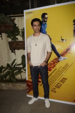 Gulshan Devaiya at the Screening of film AndhaDhun at Sunny sound juhu on 1st Oct 2018 (53)_5bb46549279bd.JPG