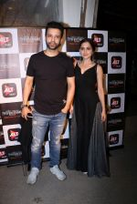 Aamir Ali, Sanjeeda at the Screening of Alt Balaji_s new web series The Dysfunctional Family in Sunny Super Sound juhu on 10th Oct 2018_5bbf08b7e8cca.jpg