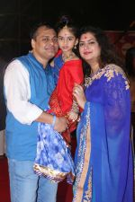 Ameet Satam with wife and kid 2 at Ameet Satam_s Adarsh Navratri Utsav Day 1 at JVPD Grounds, Juhu_5bbf0efcf2114.jpg