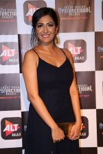 Eisha Chopra at the Screening of Alt Balaji_s new web series The Dysfunctional Family in Sunny Super Sound juhu on 10th Oct 2018_5bbf09719020a.jpg