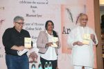 Gulzar Celebrate The Success of Bhavani Iyer Debut Novel _Anon_ at Title Waves bandra on 9th Oct 2018 (8)_5bbf03ef80f13.jpg