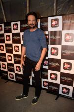 Kay Kay Menon at the Screening of Alt Balaji_s new web series The Dysfunctional Family in Sunny Super Sound juhu on 10th Oct 2018 (14)_5bbf09005a6e8.jpg