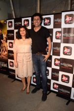 at the Screening of Alt Balaji_s new web series The Dysfunctional Family in Sunny Super Sound juhu on 10th Oct 2018 (13)_5bbf0917f0248.jpg