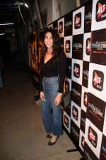 at the Screening of Alt Balaji_s new web series The Dysfunctional Family in Sunny Super Sound juhu on 10th Oct 2018 (22)_5bbf091beae51.jpg