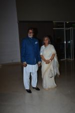 Amitabh and Jaya at Shweta Bachchan Nanda's Debut Novel Paradise Towers Launched By Amitabh And Jaya on 10th Oct 2018