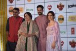 Gajraj Rao, Neena Gupta, Ayushmann Khurrana, Sanya Malhotra at Mumbai_s biggest godh bharai hosted by the team of Badhaai Ho at Raheja Classic club in andheri on 10th Oct 2018 (141)_5bc09b7ee3c5f.JPG