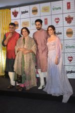 Gajraj Rao, Neena Gupta, Ayushmann Khurrana, Sanya Malhotra at Mumbai_s biggest godh bharai hosted by the team of Badhaai Ho at Raheja Classic club in andheri on 10th Oct 2018 (166)_5bc09b81bbcac.JPG