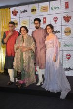 Gajraj Rao, Neena Gupta, Ayushmann Khurrana, Sanya Malhotra at Mumbai_s biggest godh bharai hosted by the team of Badhaai Ho at Raheja Classic club in andheri on 10th Oct 2018 (167)_5bc09b180fd70.JPG