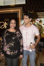 Ishaan Khattar with mother Neelima Azeem spotted at pvr icon andheri on 11th Oct 2018