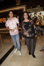 Ishaan Khattar with mother Neelima Azeem spotted at pvr icon andheri on 11th Oct 2018 (3)_5bc0c0aec7bfa.JPG