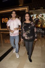 Ishaan Khattar with mother Neelima Azeem spotted at pvr icon andheri on 11th Oct 2018 (5)_5bc0c0b457ff3.JPG