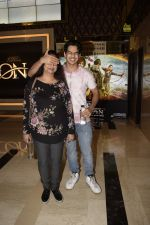 Ishaan Khattar with mother Neelima Azeem spotted at pvr icon andheri on 11th Oct 2018 (6)_5bc0c0b8b67e6.JPG