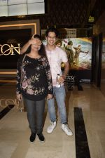 Ishaan Khattar with mother Neelima Azeem spotted at pvr icon andheri on 11th Oct 2018 (7)_5bc0c0bc7adc9.JPG