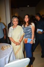 Jaya Bachchan, Tina Ambani at Shweta Bachchan Nanda's Debut Novel Paradise Towers Launched By Amitabh And Jaya on 10th Oct 2018