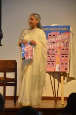 Jaya at Shweta Bachchan Nanda's Debut Novel Paradise Towers Launched By Amitabh And Jaya on 10th Oct 2018