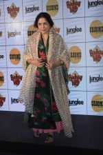 Neena Gupta at Mumbai_s biggest godh bharai hosted by the team of Badhaai Ho at Raheja Classic club in andheri on 10th Oct 2018 (197)_5bc09b1dc23f8.JPG