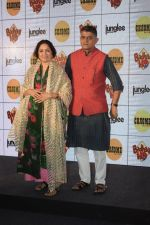 Neena Gupta, Gajraj Rao at Mumbai_s biggest godh bharai hosted by the team of Badhaai Ho at Raheja Classic club in andheri on 10th Oct 2018 (205)_5bc09b832dc5c.JPG