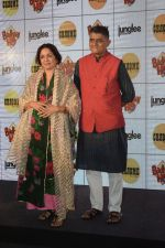 Neena Gupta, Gajraj Rao at Mumbai_s biggest godh bharai hosted by the team of Badhaai Ho at Raheja Classic club in andheri on 10th Oct 2018 (208)_5bc09b2b09a51.JPG
