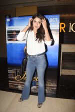 Rhea Chakraborty at the Screening of film Jalebi in pvr icon, andheri on 11th Oct 2018 (44)_5bc0df0664171.JPG