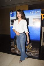 Rhea Chakraborty at the Screening of film Jalebi in pvr icon, andheri on 11th Oct 2018 (50)_5bc0df154d41e.JPG