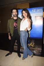 Rhea Chakraborty, Varun Mitra at the Screening of film Jalebi in pvr icon, andheri on 11th Oct 2018 (67)_5bc0df8e571d6.JPG