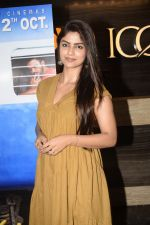 Sayantani Ghosh at the Screening of film Jalebi in pvr icon, andheri on 11th Oct 2018 (20)_5bc0e07d8ebe3.JPG