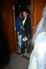 Shweta Bachchan Nanda_s Debut Novel Paradise Towers Launched By Amitabh And Jaya on 10th Oct 2018 (181)_5bc0959a29564.JPG