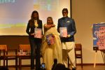 Shweta Bachchan Nanda's Debut Novel Paradise Towers Launched By Amitabh And Jaya on 10th Oct 2018