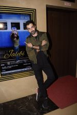 Varun Mitra at the Screening of film Jalebi in pvr icon, andheri on 11th Oct 2018 (21)_5bc0df92efad7.JPG