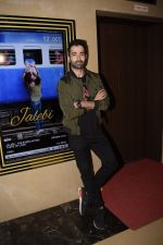 Varun Mitra at the Screening of film Jalebi in pvr icon, andheri on 11th Oct 2018 (22)_5bc0df954606c.JPG