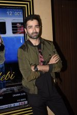 Varun Mitra at the Screening of film Jalebi in pvr icon, andheri on 11th Oct 2018 (24)_5bc0df9a4eb01.JPG