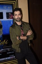 Varun Mitra at the Screening of film Jalebi in pvr icon, andheri on 11th Oct 2018 (25)_5bc0df9cd1ecc.JPG
