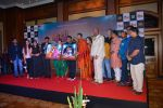A R Rahman at the Music launch of marathi film Maaza Agadbam in Taj Lands End, bandra on 14th Oct 2018 (35)_5bc440ee66fc3.JPG