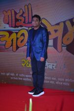 A R Rahman at the Music launch of marathi film Maaza Agadbam in Taj Lands End, bandra on 14th Oct 2018 (39)_5bc440f6bcc36.JPG