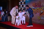A R Rahman at the Music launch of marathi film Maaza Agadbam in Taj Lands End, bandra on 14th Oct 2018 (45)_5bc441007aab2.JPG