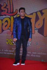 A R Rahman at the Music launch of marathi film Maaza Agadbam in Taj Lands End, bandra on 14th Oct 2018 (47)_5bc441046729b.JPG