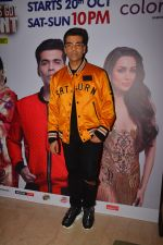 Karan Johar at the Launch of India_s got talent in Trident bkc on 14th Oct 2018 (1)_5bc43eaf28553.JPG