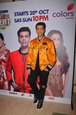 Karan Johar at the Launch of India_s got talent in Trident bkc on 14th Oct 2018 (2)_5bc43eb25262f.JPG