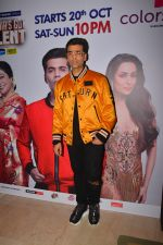 Karan Johar at the Launch of India_s got talent in Trident bkc on 14th Oct 2018 (5)_5bc43eb9667be.JPG