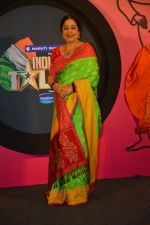 Kirron Kher at the Launch of India_s got talent in Trident bkc on 14th Oct 2018 (21)_5bc44048316de.JPG