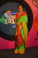 Kirron Kher at the Launch of India_s got talent in Trident bkc on 14th Oct 2018 (22)_5bc4404ab193d.JPG