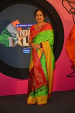 Kirron Kher at the Launch of India_s got talent in Trident bkc on 14th Oct 2018 (24)_5bc4404ece89e.JPG