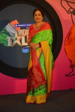 Kirron Kher at the Launch of India_s got talent in Trident bkc on 14th Oct 2018 (25)_5bc44050bf251.JPG