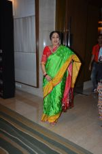 Kirron Kher at the Launch of India_s got talent in Trident bkc on 14th Oct 2018 (31)_5bc4405c70206.JPG