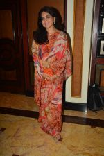 Shaina NC at the Music launch of marathi film Maaza Agadbam in Taj Lands End, bandra on 14th Oct 2018 (10)_5bc4417848d38.JPG